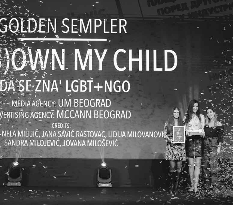The Grand Sempler goes to the project  »I (Dis)own My Child«